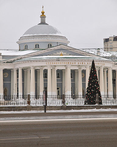 The hospice of Count Sheremetyev