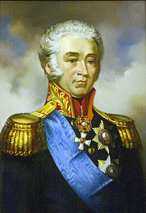 Lobanov-Rostovsky (Лобанов-Ростовский) Dmitry Ivanovich (1758—1838)