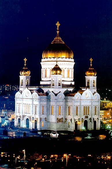 Cathedral in honor of Christ the Saviour