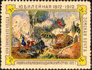 Neverovsky in Battle at Krasnoe 2.8.1812