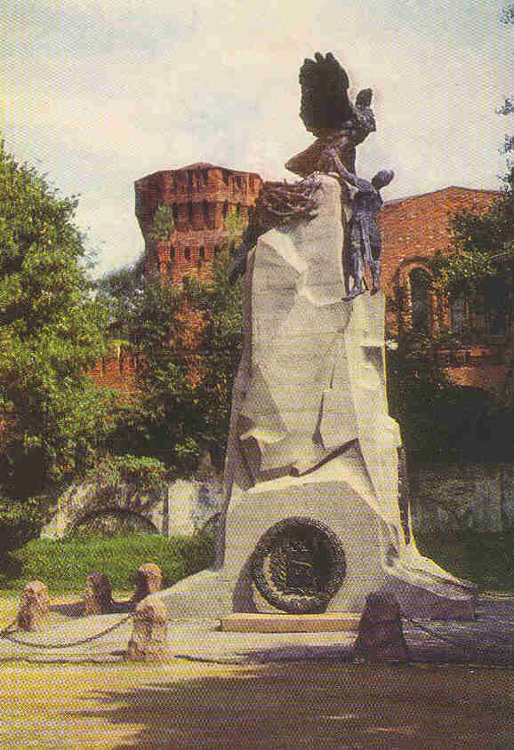 Smolensk. Monument to Heroes of 1812