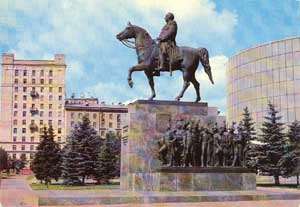 Kutuzov monument in Moskow