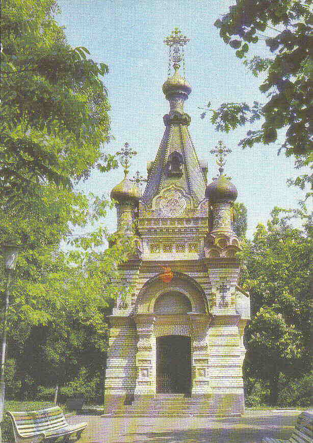 Gomel. Memorial of Paskevich