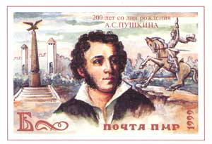 Pushkin and Monument to Suvorov