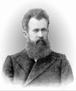 Obruchev (Обручев) Vladimir Afanasyevich  (1863–1956)Science fiction novels