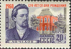 Anton Chekhov and museum in Moskow