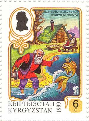 Раскраска рыбак и золотая рыбка: http://26bit.ru/raskraska-rybak-i-zolotaya-rybka.html