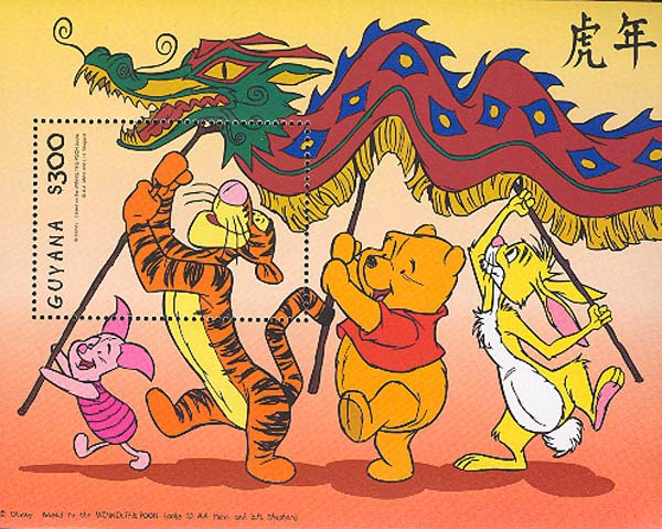 Pooh wuith friends