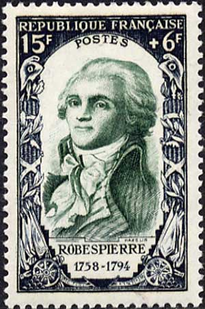 the significance of maximillan robespierre in the french revolution 9781576236789 1576236781 belwin's 21st century guitar method 1 - french  services revolution  - the function and significance of triumphal.