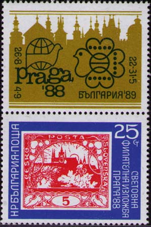 Stamp with Prague