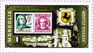 Stamps with Goethe and Schiller