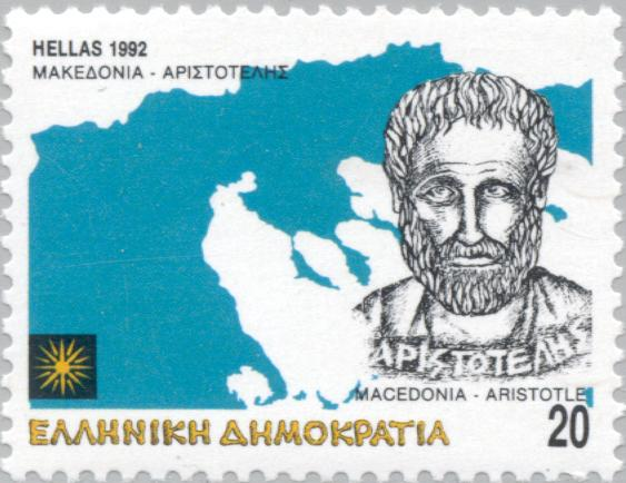 Bust of Aristotle and Makedonia