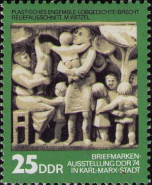 Bas-reliefs, illustrating play of Brecht «Die Mutter»
