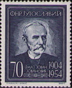 Jovan Zmaj