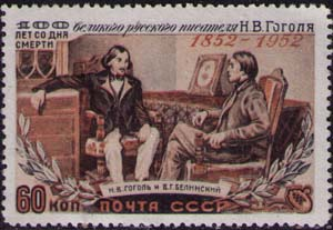 Gogol and Belinsky