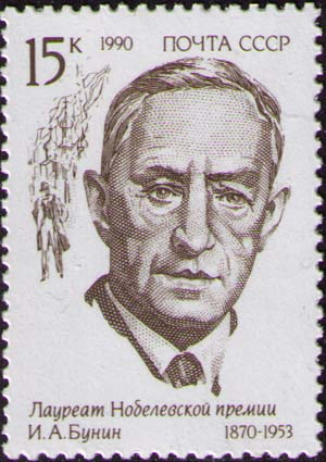 http://philatelia.ru/pict/cat5/stamp/17289s.jpg