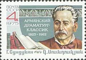 http://philatelia.ru/pict/cat5/stamp/17354s.jpg
