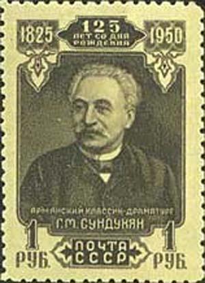 http://philatelia.ru/pict/cat5/stamp/17438s.jpg
