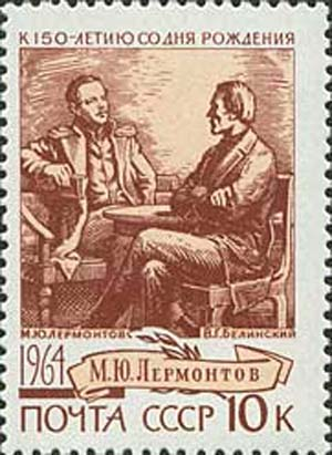 Lermontov and Belinsky