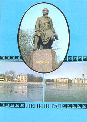 Lomonosov monument in Leningrad
