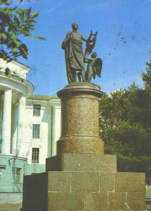 Lomonosov monument in Arkhangelsk