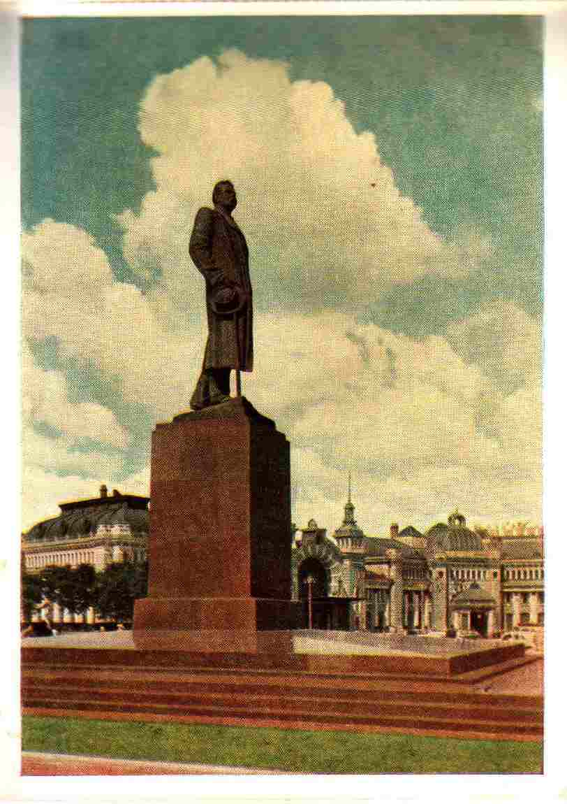 Gorky monument in Moskow