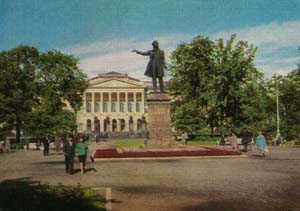 Pushkin Monument in Leningrad