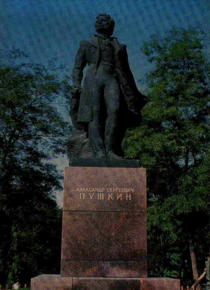 Pushkin Monument in Rostov-on-Don