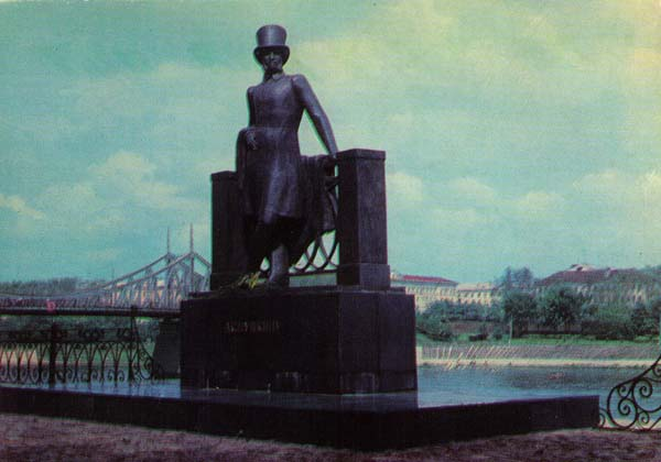 Pushkin Monument in Kalinin