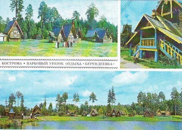 парк берендеевка кострома схема