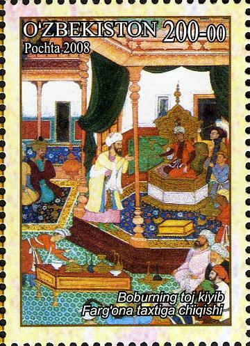 Babur's Coronation and Accession to the Throne of Ferghana