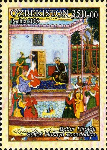 Babur in Herat at Sultan Husein's House