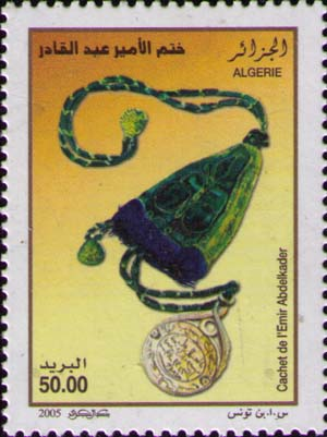 Seal of Abd el-Kader