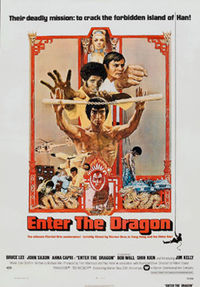 «Выход дракона» («Enter The Dragon»)