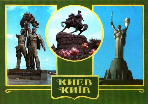 Khmelnitsky monument in Kiev