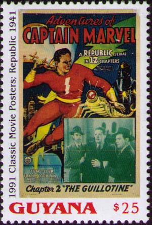 «The Adventures of Captain Marvel»