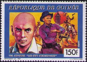 Yul Brynner, «The Magnificent Seven»