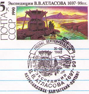 Petropavlovsk-Kamchatsky. Expedition of Atlasov