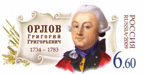 225th Birth Anniv of Grigory Orlov