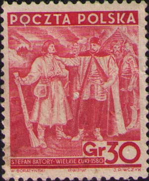 Stephen Báthory at Velikie Luki. 1580